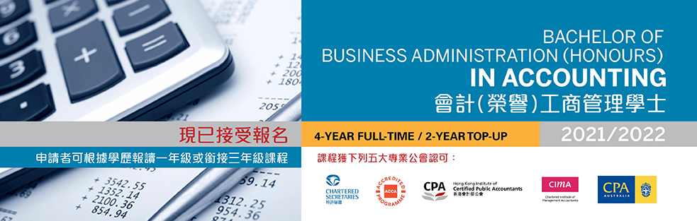 Bachelor of Business Administration (Honours) in Accounting