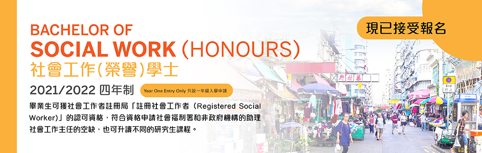 Bachelor of Social Work (Honours)