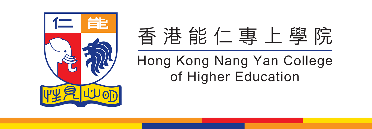 Hong Kong Nang Yan College of Higher Education Homepage